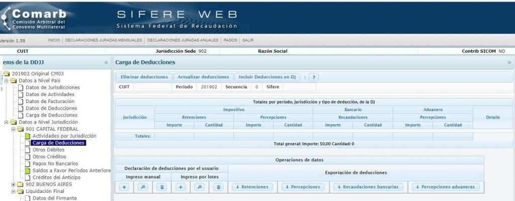 SIFERE WEB MODULO DEDUCCIONES